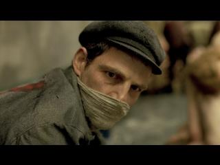 «Сын Саула»  2015  Режиссер: Ласло Немеш   триллер, драма, военный