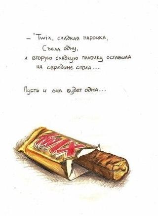 сайт доктора ковалькова