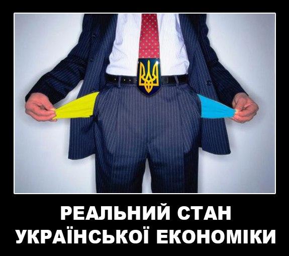 Заседание контактной группы по Донбассу в Минске еще согласовывается, - МИД - Цензор.НЕТ 5843
