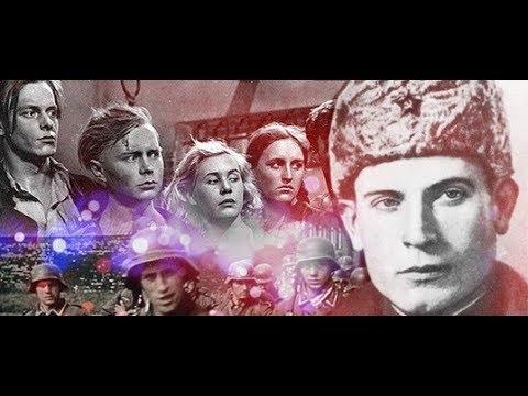МОЛОДАЯ ГВАРДИЯ 2 я серия город Краснодон 1942 1943 гг