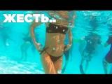 YouFact После этого видео Ты больше НЕ будешь купаться в БАССЕЙНЕ!
