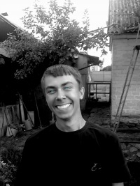 Коля Леонидченко, 3 ноября , Миллерово, id177743704