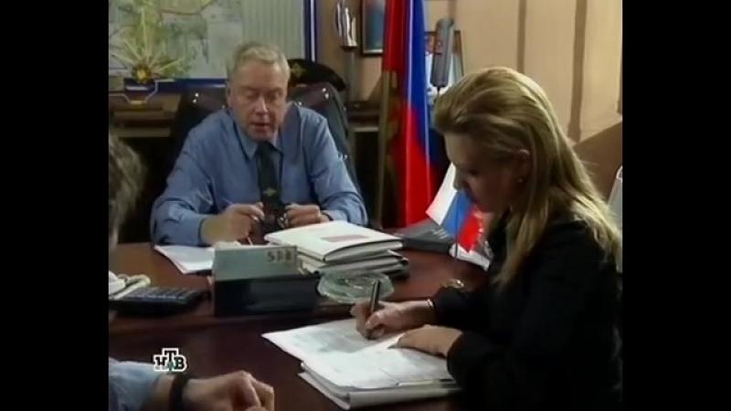 Возвращение Мухтара Сезон 2 Серия 18 58 Цокотуха