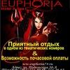 Hotel Euphoria