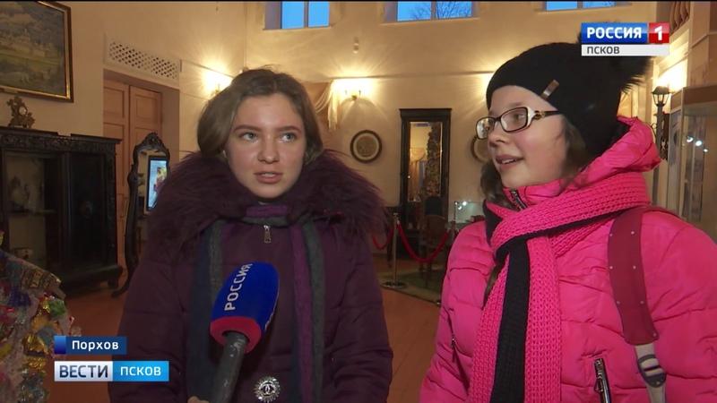 Вести-Псков, эфир от 18.01.19, 20-40
