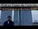 AS PEDRAS GUIAS DA GEÓRGIA - Os 10 MANDAMENTOS do MAL | DESPERTE- Thiago Lima