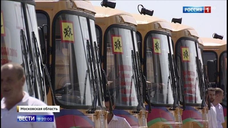 В России ужесточают требования к автобусам, перевозящим детей