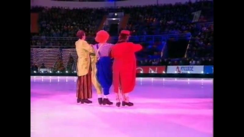 2006 Show Celebrity on Ice Alexei Yagudin Ilia Averbukh Anton Sikharulidze B