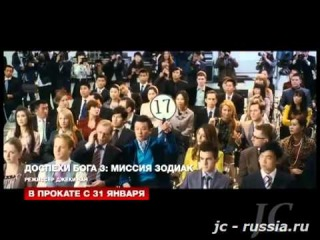 Interview with Jackie Chan film industry (promo Chinese Zodiac, December 6, Moscow).avi