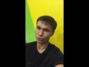 Отзыв Арешкина Александра Руководителя ФК Family Fitness г Челябинск