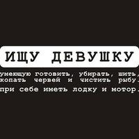 Вася Наибулкин, 10 августа , Челябинск, id168430778