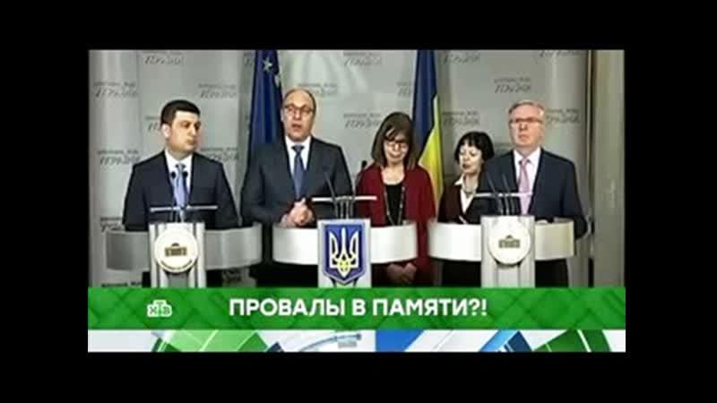 Место встречи_Провалы в памяти!(19.02.19).Почему Пётр Порошенко забыл про павших героев революции?