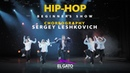 Hip-Hop | Beginners show | Sergey Leshkovich