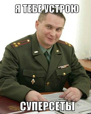 Антон Казарин статистика ВКонтакте - Живой журнал