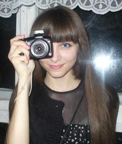 Алёна Васильева, 18 ноября 1997, Тамбов, id100319185