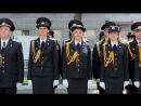 Выпускной института МВД Могилев 2018 КЛИП