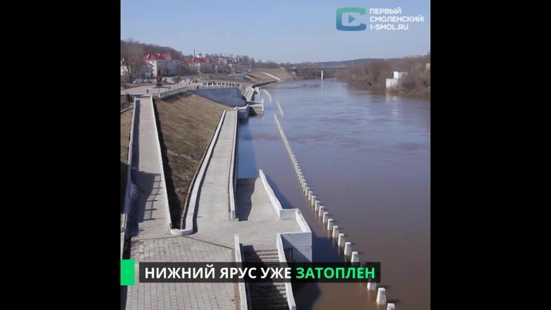 Владимирская набережная в Смоленске погружается под воду
