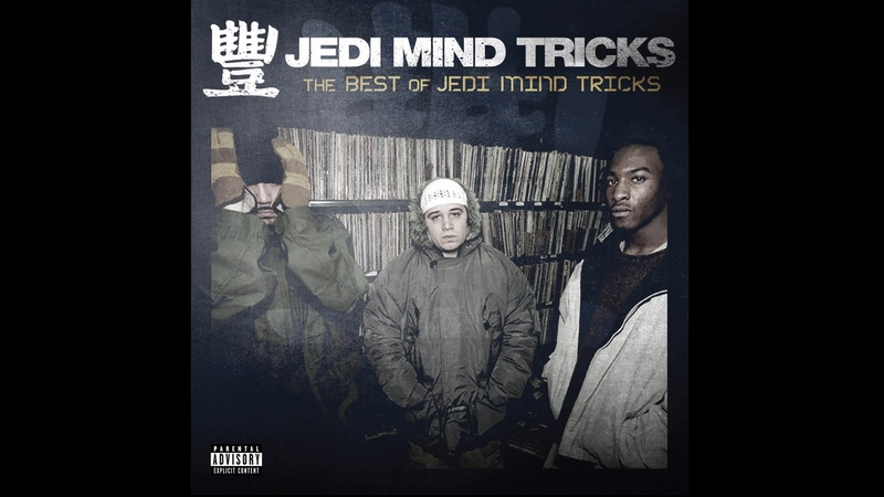 Jedi Mind Tricks - Blood Runs Cold (feat. Sean Price) [Official Audio]
