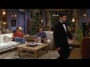 Friends S03E02 entgegenkommend