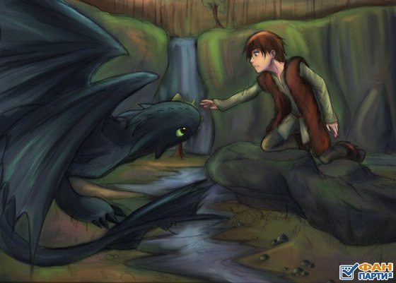 Как приручить дракона (2 1 ) смотреть онлайн бесплатно