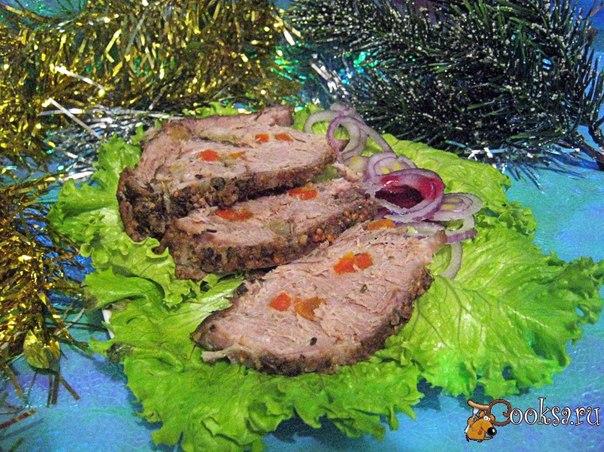 Ароматная мясная закуска,замечательно подойдет для новогоднего или рождественского стола.