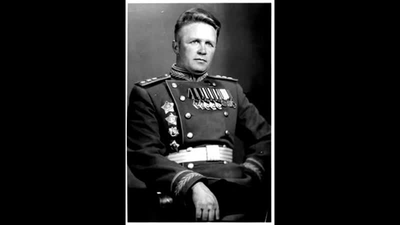 Руденко Сергей Игнатьевич (1904–1990) - Маршал авиации, ГСС
