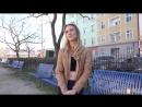 Забавное Видео. Ксюша. Европа. Пробы в Модельный Бизнес Прям На Улице.