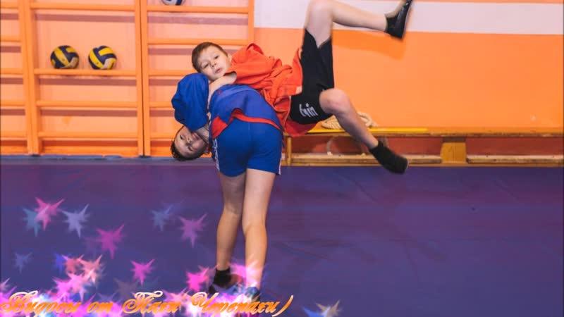 --Дети борцухи, самбо,джиу-джитсу,дзюдо,борьба--от Пахи Черепахи и группы MMA Hero Sport music