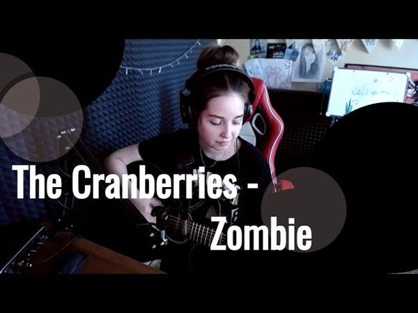 The Cranberries - Zombie Юля Кошкина