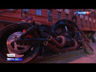 Евгений Пронин и Станислав Бондаренко засветились в программе «Вести»