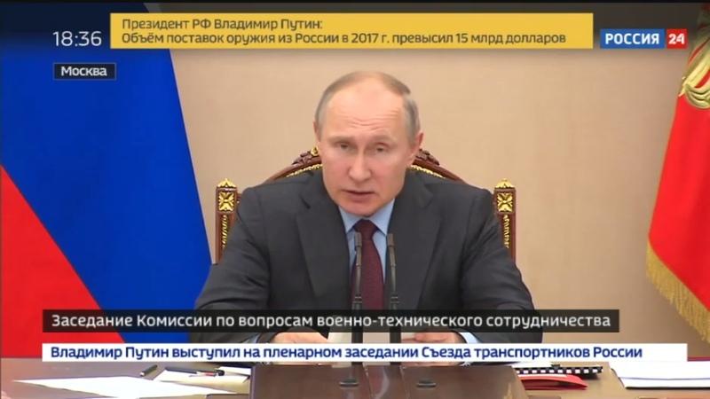 Новости на Россия 24 • Россия остается ведущим поставщиком на мировом рынке вооружений