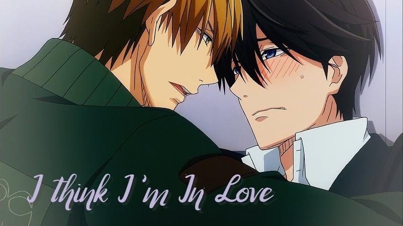 Dakaretai Otoko 1-i ni Odosarete Imasu [AMV YAOI] - I think Im In Love