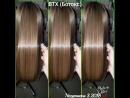 🌟Кератин OrganicKeragen 🌟Ботокс BIOBEAUTOX hairbtx 🌟DETOX кожи головы 🌟Домашний уход без сульфатов 😊 79787956970🤳✍👌 nezymaeva