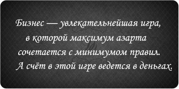 прав тв: