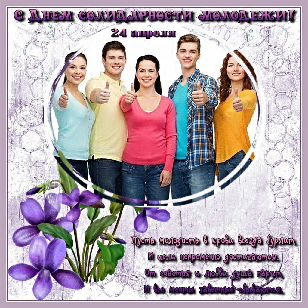 https://pp.userapi.com/c845323/v845323735/361cc/gdDhPeCyNoU.jpg