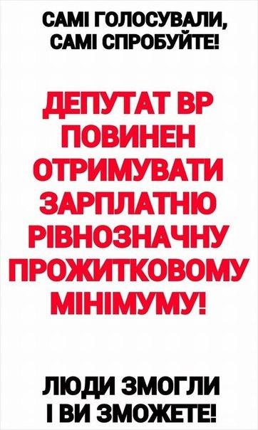 ЕС рассмотрит возможность выделения 100 млн евро на поддержку Фонда энергоэффективности в Украине, - Шефчович - Цензор.НЕТ 1978