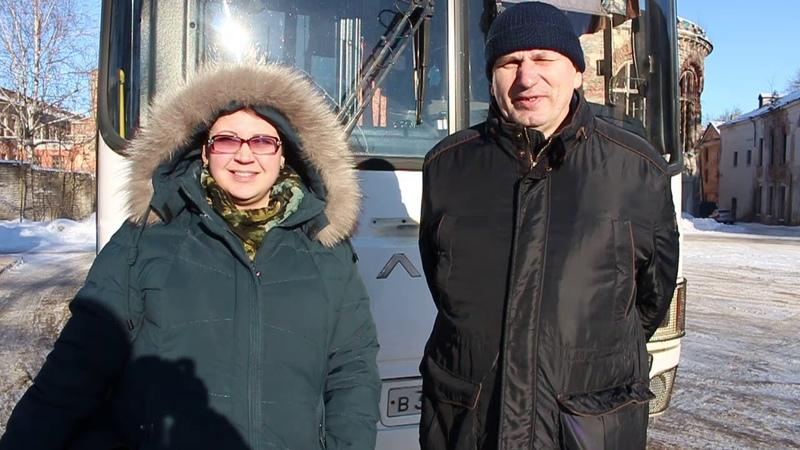 Поздравление с 8 марта 2019 года от Андрея Травкина из АО Кингисеппский автобусный парк