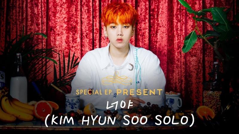 [HNB] It's You (Kim Hyunsoo Solo) Preview