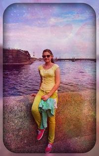 Арина Корецкая