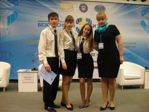 ШБК 'ФОРТУНА' на международном бизнес-конгрессе 'Безопасность и защита