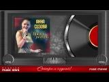 Анна Сизова - Время Ретро (Альбом 2009 г)