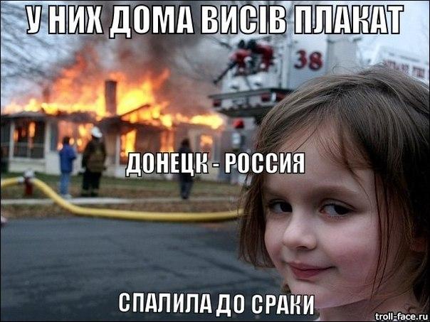 Боевики ночью обстреляли реактивными снарядами Красногоровку, - пресс-центр АТО - Цензор.НЕТ 6487