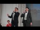 'O sole mio». Поют Александр Пахмутов и Эдуард Хиль-младший.