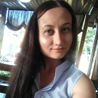 Олеся Костина