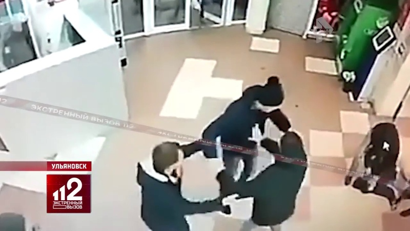 Ульяновск парня избили до потери сознания.