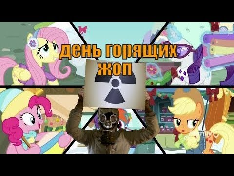 My little pony Best Gift Ever - ( R.Y.T.P )