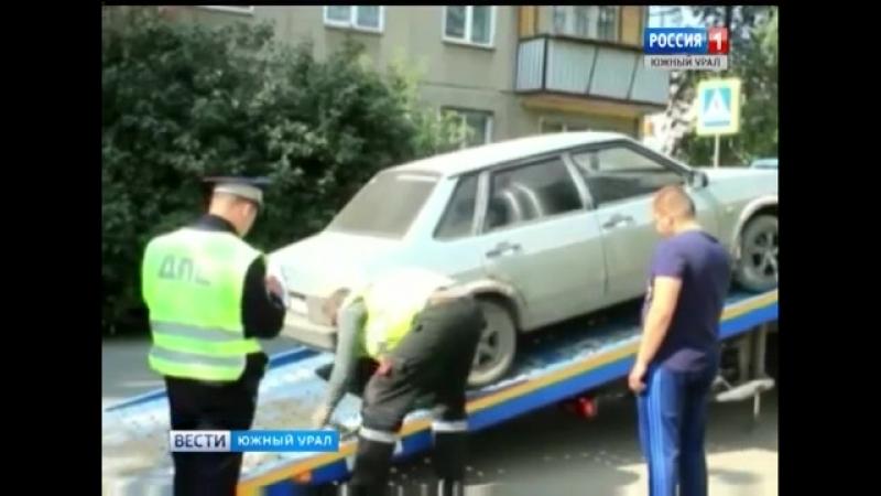 Операция Бесправники в Челябинске