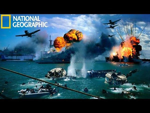 Пёрл Харбор - США вступили во Вторую мировую войну - Секунды до катастрофы