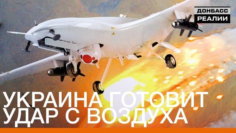 Как на Донбассе выбирали новых главарей боевиков Донбасc Реалии