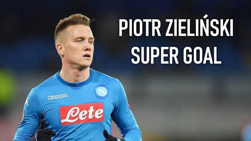 Piotr Zieliński Super GOAL vs Inter